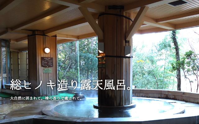 山中温泉 旅館